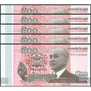 TWN - CAMBODIA 66 - 500 Riels 2014 DEALERS LOT X 5 UNC - Cambodia