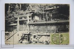 Old Postcard Japan - Koyasan Riyo Daimyojin - Posted 1913 - Otros