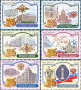 Russia 2002 200th Anniv Ministries Flags Architecture Building Moscow Coat Of Arms Celebrations Stamps MNH Mi 1010-1015 - Stamps