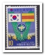 Zuid Korea 1973, Postfris MNH, Return Of The Army - Korea (Zuid)