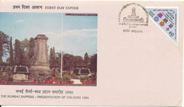 India FDC Indore 21-2-1990 The Bombay Sappers Presentation Of Colours 1990 With Cachet - FDC
