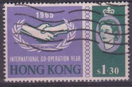 HONG-KONG 1965 Nº 215 USADO - Used Stamps