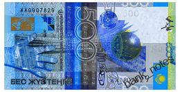 KAZAKHSTAN 500 TENGE 2006(2017) Pick 29A Unc - Kazakhstan