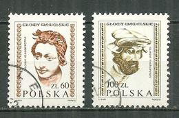 POLAND Oblitéré 2643-2644 Têtes Du Chateau Wawel Cracovie Krakow - 1944-.... Republic