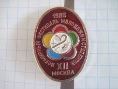 USSR Russia Progressive Youth Festival In Moscow 1985 - Olympic Games