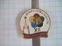 USSR Russia Progressive Youth And Students Festival In Moscow 1985 - Olympic Games