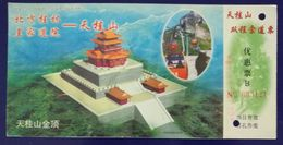 Peak Golden Temple,China 2003 Mt.Tianguishan Sightseeing Cable Car Ticket Advertising Pre-stamped Card Perforated Used - Vacanze & Turismo