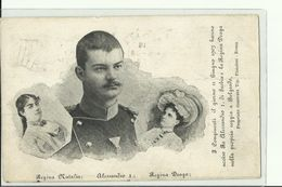 RE ALESSANDRO I DI SERBIA  -  AND179 - Königshäuser