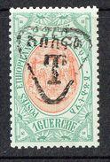 1925 Timbre Taxe  Sc J45  ** MNH - Ethiopie