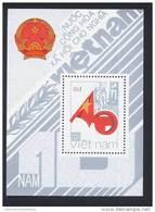 Vietnam Viet Nam MNH SS 1985 : 40th Anniversary Of The August Revolution & National Day (Ms472B) - Vietnam