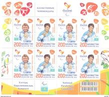 2016. Kazakhstan, Paralympic Games In Rio De Janeiro, Sheetlet, Mint/** - Kazakhstan