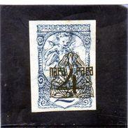 B - 1920 Jugoslavia - SHS - Francobollo Per La Slovenia (senza Gomma) - 1919-1929 Regno Dei Serbi, Croati E Sloveni