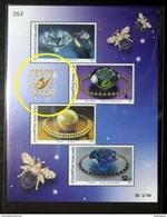 Thailand Stamp SS Overprint 2001 Precious Stones - BELGICA - Tailandia