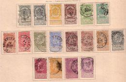 BELGIQUE: TIMBRES AVEC BANDELETTES ARMOIRIES ET LEOPOLD II YT53 A 67 OBL DENTELES 14  COTE 145 EUROS - 1893-1900 Fine Barbe