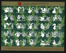 Denmark Christmas 2005 Mnh. Sheet Imperforated.  H C Andersen Paper Cut. - Denmark