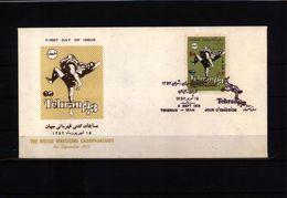 Iran 1973 World Wrestling Championship FDC - Ringen