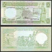 SIRIA - 1991 - 5 Pound  P100  FDS - Siria