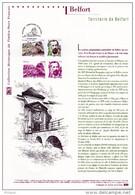 """"""" BELFORT """" Sur Document Philatélique Officiel 1er Jour De 2012. Parfait état. DPO. - 2010-...."""
