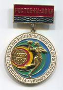 Handball, Balonmano - WORLD WOMEN CHAMPIONSHIPS 1975. USSR SOVIET UNION, Vintage Pin, Badge, Abzeichen, D 60 X 40 Mm - Handball