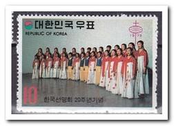 Zuid Korea 1973, Postfris MNH, Korean Christian Choir - Korea (Zuid)
