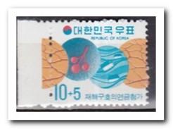 Zuid Korea 1973, Postfris MNH, National Aid Fund - Korea (Zuid)