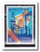Zuid Korea 1973, Postfris MNH, Pohang Iron And Steelworks - Korea (Zuid)
