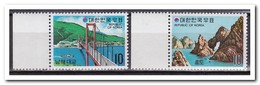 Zuid Korea 1973, Postfris MNH, Tourism - Korea (Zuid)