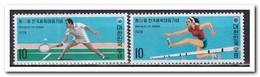 Zuid Korea 1973, Postfris MNH, Sport - Korea (Zuid)