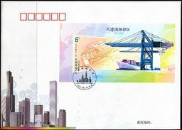 China 2011 Modern City MS FDC - 1949 - ... People's Republic