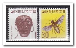 Zuid Korea 1974, Postfris MNH, Masks, Insects - Korea (Zuid)