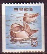Japon 0566a * Charnela. 1955 - Neufs
