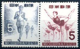 Japon 0569/570 * Charnela. 1955 - Neufs