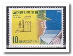 Zuid Korea 1974, Postfris MNH, Day Of Homeguard Reservists - Korea (Zuid)