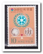 Zuid Korea 1974, Postfris MNH, World Population Year - Korea (Zuid)
