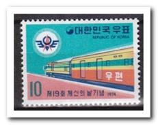 Zuid Korea 1974, Postfris MNH, Trains - Korea (Zuid)
