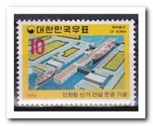 Zuid Korea 1974, Postfris MNH, Harbour Of Inchon - Korea (Zuid)