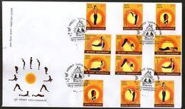 India 2016 Surya Namaskar Complete Yoga Exercise Steps Health Fitness 12v FDC Inde Indien - FDC
