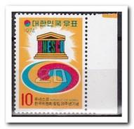 Zuid Korea 1974, Postfris MNH, UNESCO - Korea (Zuid)