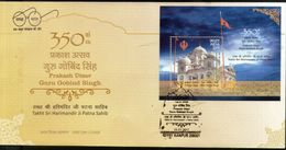 India 2017 Guru Gobind Singh 350th Prakash Utsav Patna Sahib Sikhism M/s FDC Inde Indien - FDC