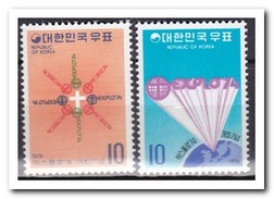 Zuid Korea 1974, Postfris MNH, EXPLO'74 - Korea (Zuid)