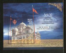 India 2017 Guru Gobind Singh 350th Prakash Utsav Patna Sahib Sikhism M/s MNH Inde Indien - Nuovi