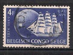 CONGO BELGE 297 IDIOFA - Belgisch-Kongo