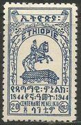 Ethiopia - 1944 Menelik II Centenary 20c Unused No Gum (as Issued) Hinged    Sc 265 - Ethiopia