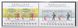 Zuid Korea 1984, Postfris MNH, Korean Post - Korea (Zuid)
