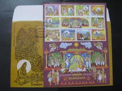 India 2017 Ramayana Story Hindu Mythology Hanuman Monkey God Archery Sheetlet FDC Inde Indien - FDC