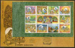 India 2017 Ramayana Story Hindu Mythology Hanuman Monkey God Archery M/s FDC Inde Indien - FDC