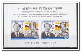 Zuid Korea 1984, Postfris MNH, Visit Sultan Of Brunei - Korea (Zuid)