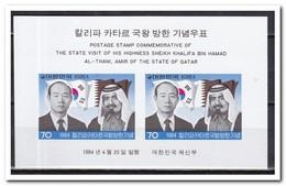 Zuid Korea 1984, Postfris MNH, Visit Emirs Of Qatar - Korea (Zuid)