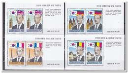 Zuid Korea 1986, Postfris MNH, Visits President Chun Doo-hwan To Europe - Korea (Zuid)