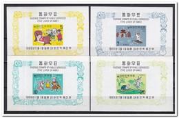 Zuid Korea 1969, Postfris MNH, Fairytales - Korea (Zuid)